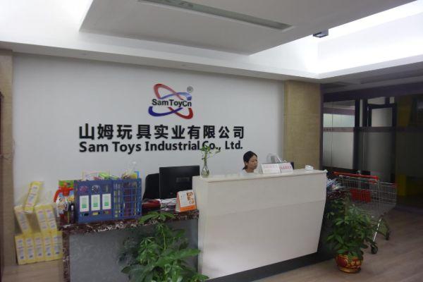 Sam Toys Industrial Co., Ltd