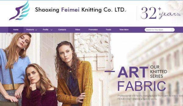 Shaoxing Feimei Knitting Co., Ltd