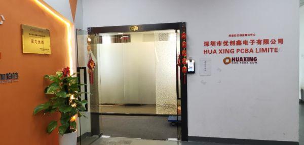 Shenzhen Huaxing PCBA Limited