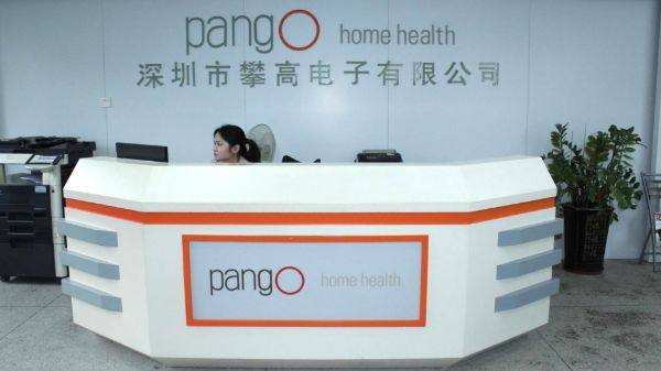 Shenzhen Pango Medical Electronics Co., LTD