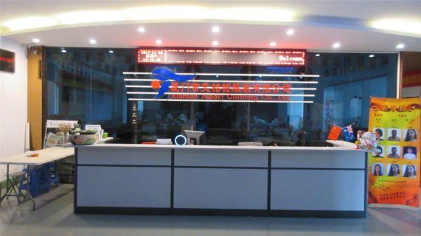 Xiamen Airport Clothing Co., Ltd