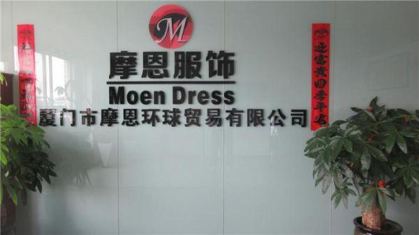 Xiamen Moen Global Trading Co., Ltd.