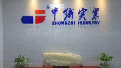1. Hangzhou Zhongzhi Industry Co., Ltd.