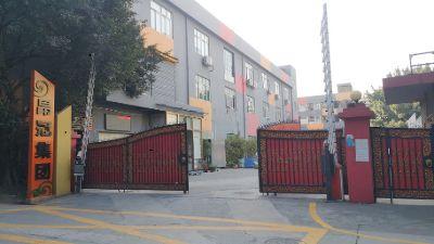 1. Shenzhen Aung Crown Industrial Ltd.