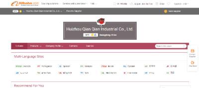 1.Huizhou Qian Industrial Co., Ltd.