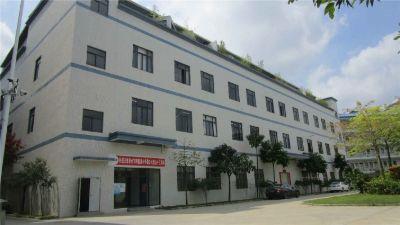 1.Huizhou Sishun Umbrella Co., Ltd