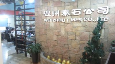 1.Wenzhou Times Arts & Crafts Co., Ltd.,