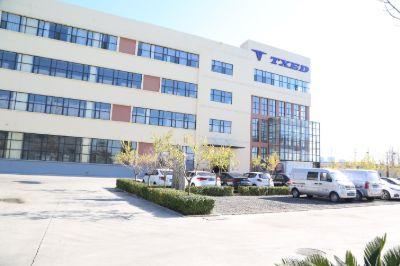 1.Xingjian (Tianjin) Cycle Co., Ltd.