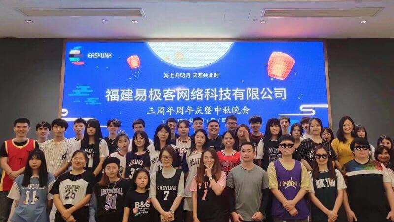 10. Xiamen Bidebao Import & Export Co., Ltd.