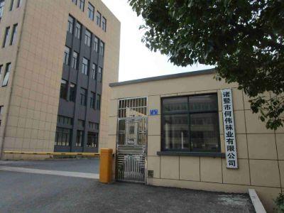 10. Zhuji Hewei Socks Co., Ltd.