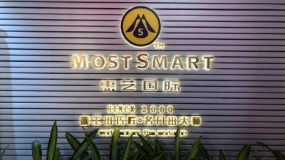 10.Guangzhou Huiyi Textile Technology Co., Ltd.