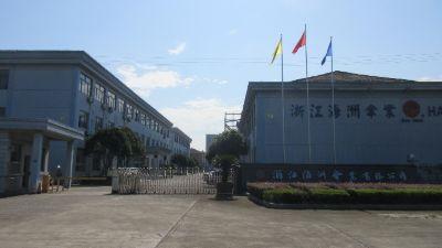 10.Zhejiang Haizhou Umbrella Co., Ltd.