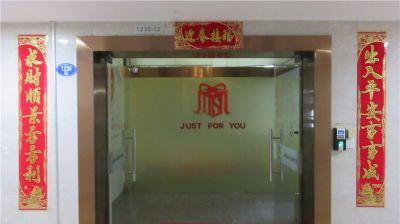 2. Fuzhou Bingo Trading Co., Ltd.