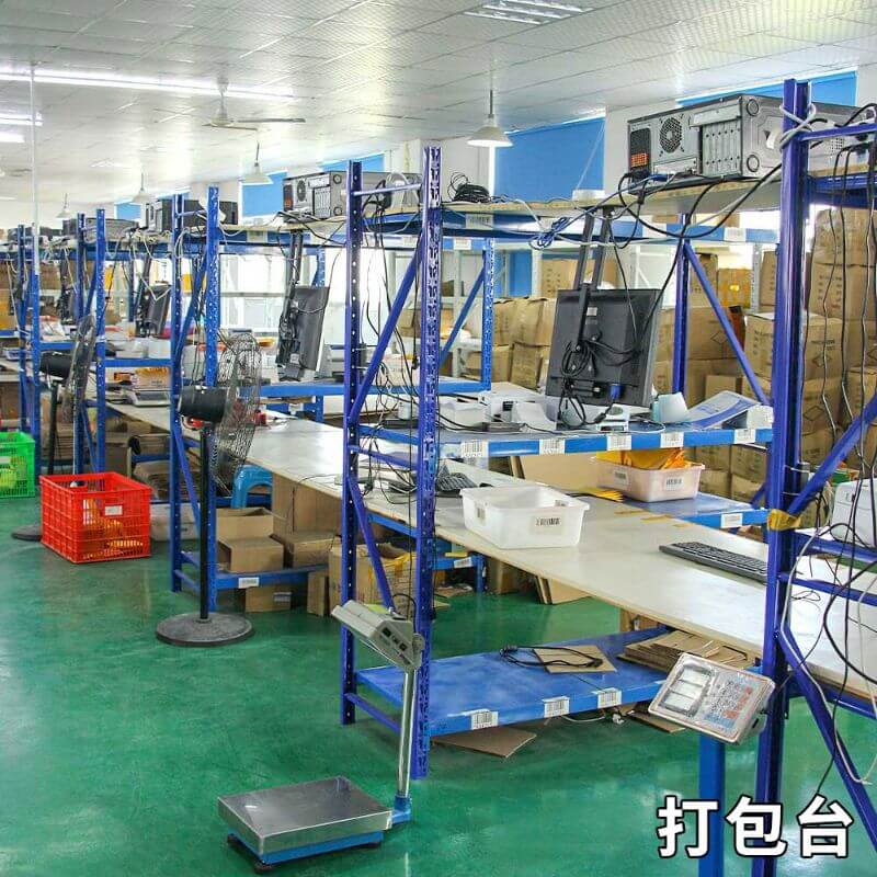 2. Shanghai Hengjia Network Technology Co., Ltd.
