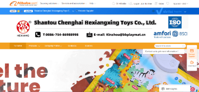 2.Shantou Chenghai Hexiangxing Toys Co., Ltd.