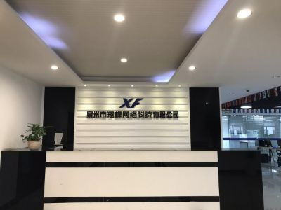 3. Quanzhou Xiangfeng Network Technology Co., Ltd