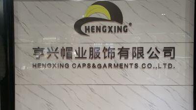 3.Hengxing Caps & Garments Co., Ltd.