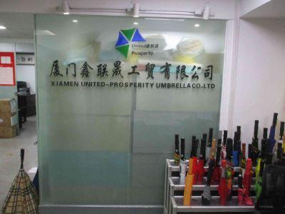 3.Xiamen United Prosperity Industry And Trade Co., Ltd.