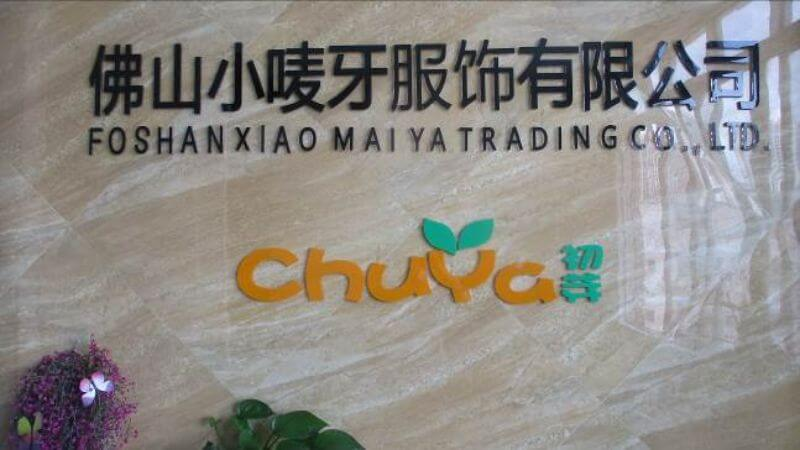 4. Foshan Xiaomaya Clothing Co., Ltd