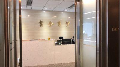 4.Guangzhou Rich Union Commercial Co., Ltd.