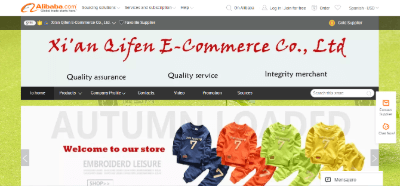 4.Xi'an Qifen E-Commerce Co., Ltd.