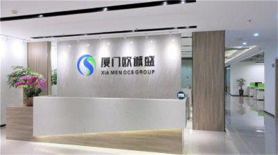 5. Xiamen Ocstrade Co., Ltd