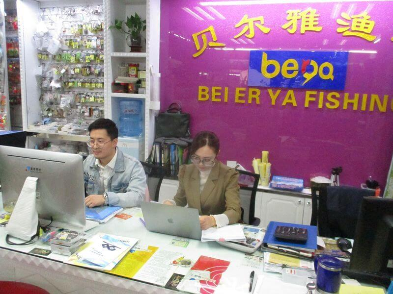 6. Dongyang Belerya Fishing Equipment Co., Ltd.