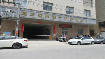 6. Jinjiang Wanfengsheng Garment And Knitting Co., Ltd.