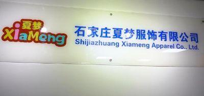 6.Shijiazhuang Summer Dream Trading Co., Ltd
