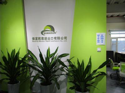 7. Baoding Qianzun Import And Export Co., Ltd.