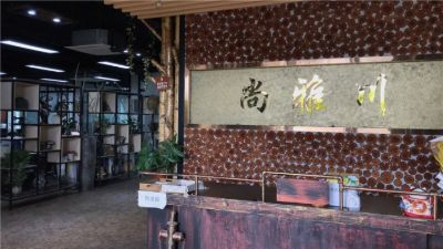 7. Guangzhou Sychuan Clothing Trade Co., Ltd