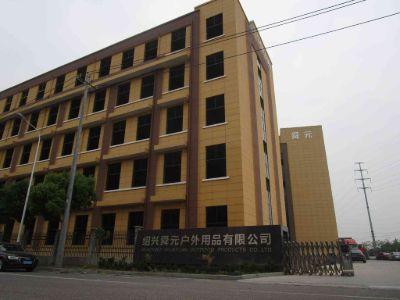 7.Shaoxing Shunyuan Outdoor Products Co., Ltd.