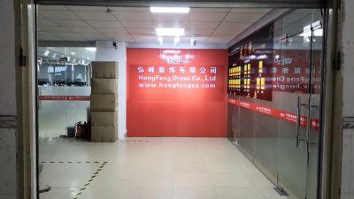 8. Dongguan Hongfeng Dress Co., Ltd.