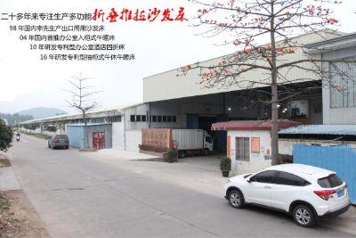 9.Sunflower Furniture Factory Xinhui JM