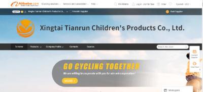 9.Xingtai Tianrun Children's Products Co., Ltd