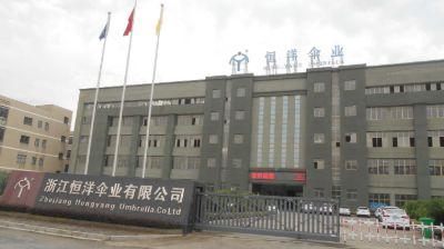9.Zhejiang Hengyang Umbrella Co., Ltd.