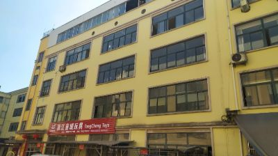9.Zhejiang Tongcheng Toys Co., Ltd.