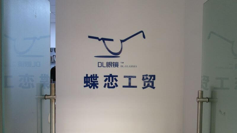1. D & L Industry And Trade (Xuzhou) Co., Ltd