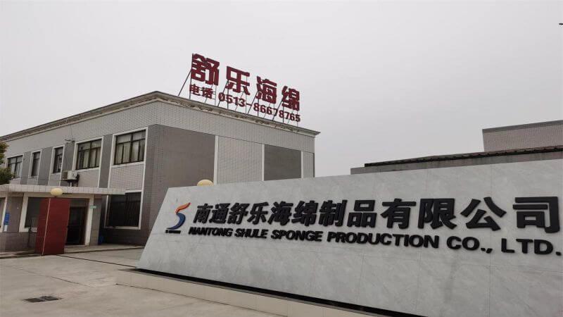 10. Nantong Shule Sponge Production Co., Ltd.
