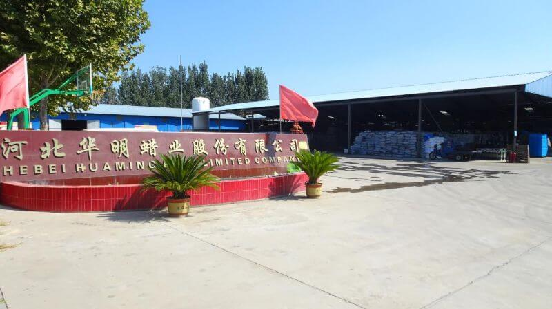 10.Hebei Huaming Laye Limited Company