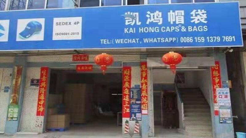 2. Dongguan Kaihong Caps and Bags Co., Ltd.