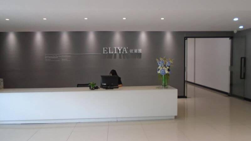 3. Guangdong Eliya Hotel Linen Company Co., Ltd.