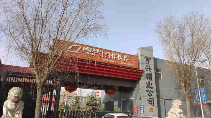 3. Hengxing Caps & Garments Co., Ltd.