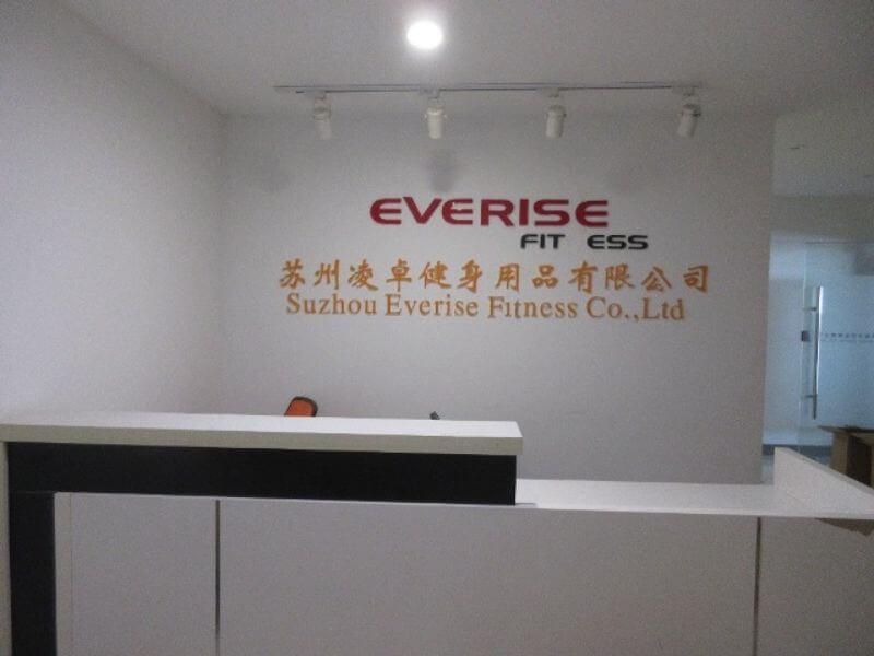 3. Suzhou Everise Fitness Co., Ltd.