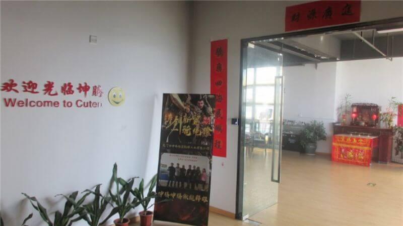 3. Xiamen Cute Nicety Accessories Industry Co., Ltd