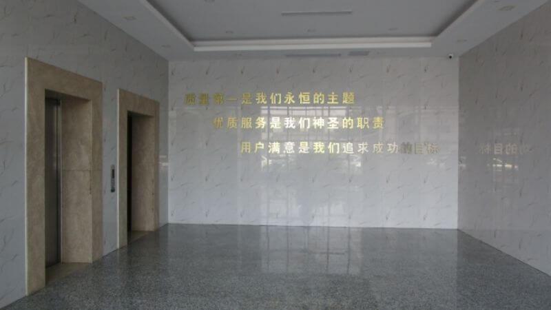 4. Changzhou Beststar Tourist Products Co., Ltd