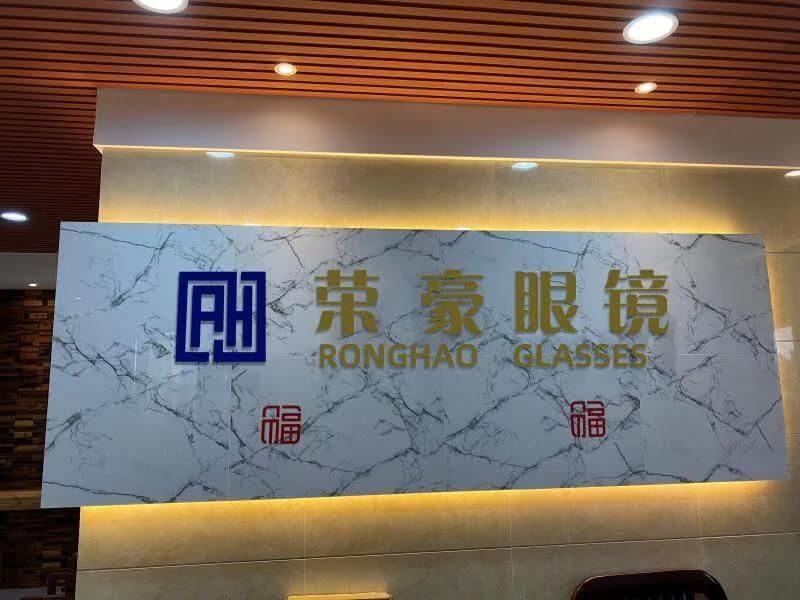 4. Danyang Ronghao Glasses Co., Ltd