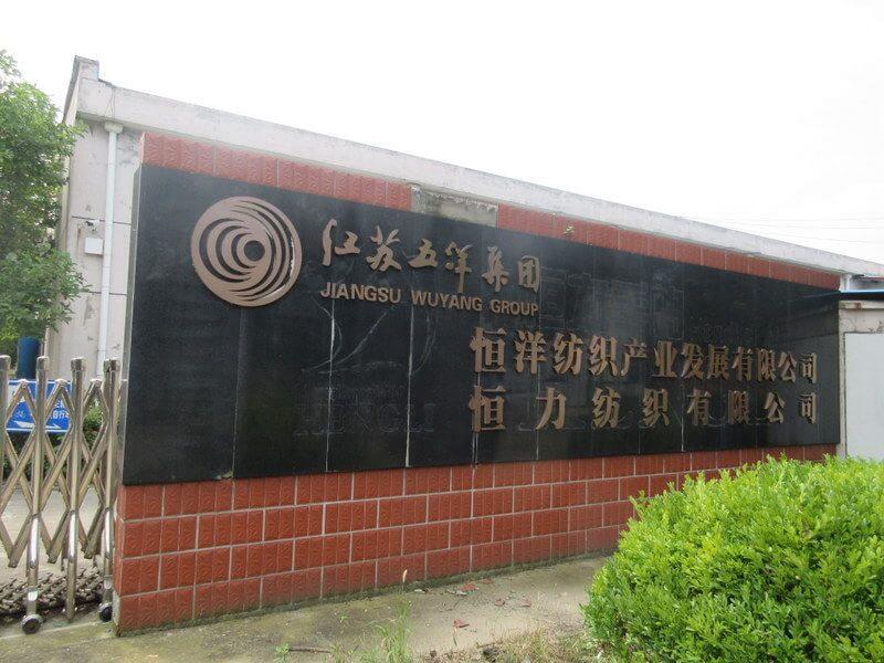 4.Taicang Hengli Textile Co., Ltd.