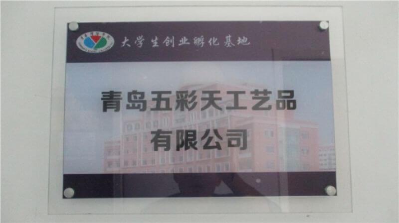 5. Qingdao Flowery Crafts Co., Ltd.