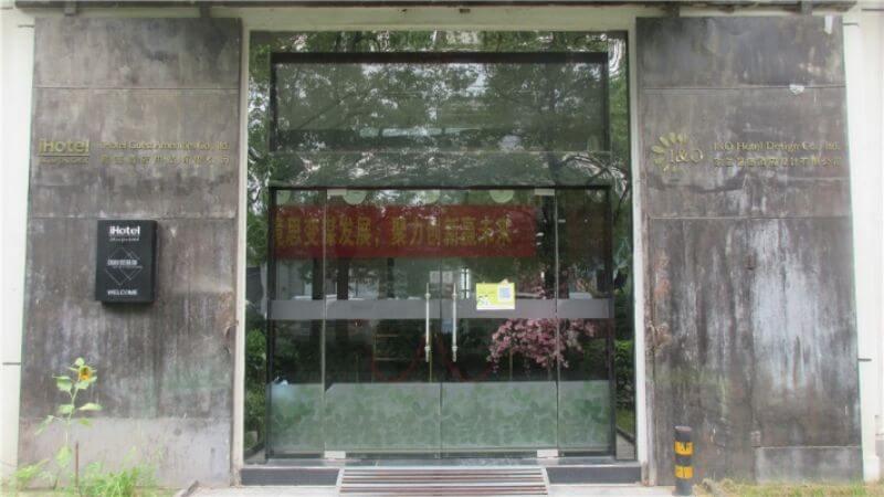 5. iHotel Guest Amenities Co., Ltd.